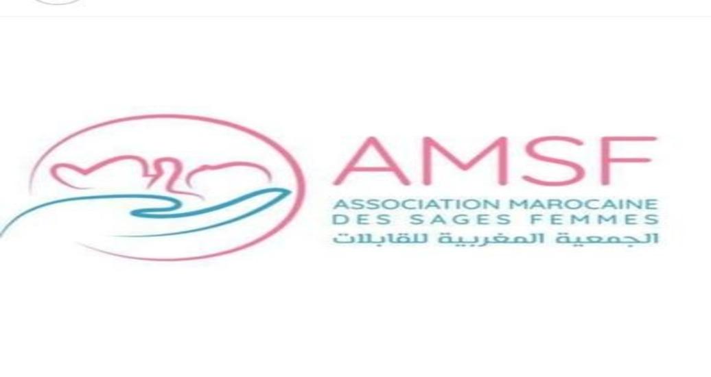 """L'AMSF appelle à """"investir dans les sages-femmes"""""""